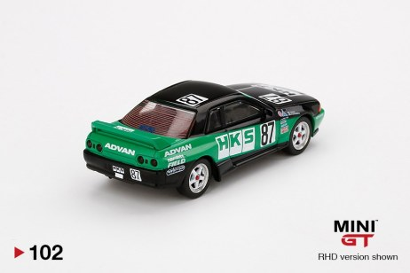 Mini-GT-Nissan-GT-R-R32-Gr-A-87-HKS-1992-Group-A-002
