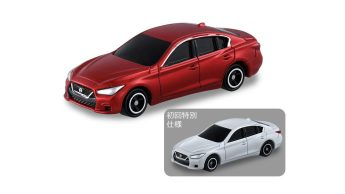 Tomica-Nissan-Skyline-2020
