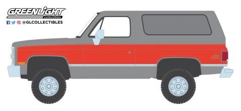 35170-A - 1-64 All-Terrain 10 - 1971 Jeep Jeepster Commando (Fla