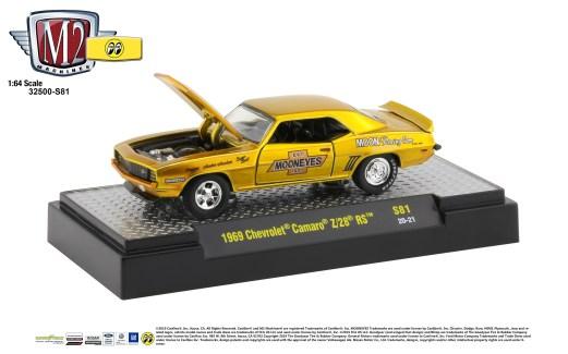 M2-Machines-Mooneyes-Liquid-Gold-1969-Chevrolet-Camaro-Z-28-RS