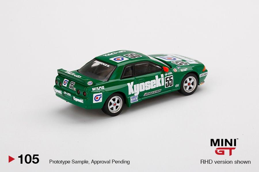 Mini-GT-Nissan-Skyline-GT-R-R32-Gr-A-55-Kyoseki-1993-Japan-Touring-car-Championship-002