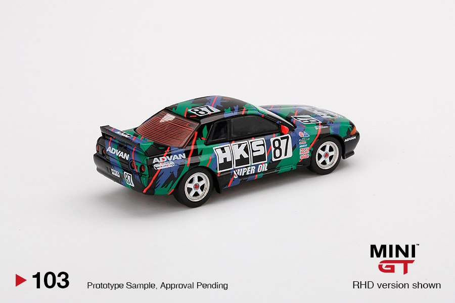 Mini-GT-Nissan-Skyline-GT-R-R32-Gr-A-87-HKS-1993-Japan-Touring-car-Championship-002