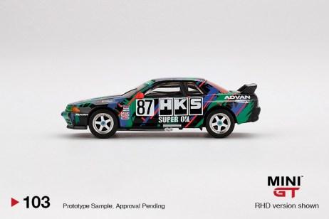Mini-GT-Nissan-Skyline-GT-R-R32-Gr-A-87-HKS-1993-Japan-Touring-car-Championship-003