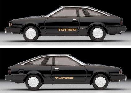 Tomica-Limited-Vintage-Neo-Nissan-Silvia-Hatchback-Turbo-ZSE-noir-004