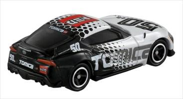 Toyota-GR-Supra-Tomica-50th-anniversary-008