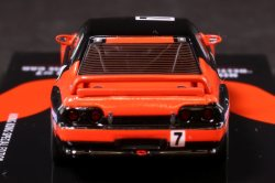 Inno-64-Nissan-Skyline-GT-R-R32-Delta-HK-Classic-Movie-Car-005