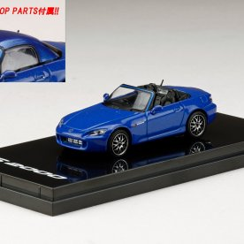 Hobby-Japan-Honda-S2000-AP1-Type-120-Customized-Version-Bermuda-Blue-Pearl-001