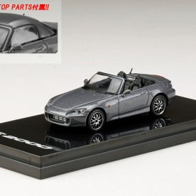 Hobby-Japan-Honda-S2000-AP1-Type-120-Customized-Version-Moon-Rock-Metallic-001