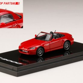Hobby-Japan-Honda-S2000-AP1-Type-120-Customized-Version-New-Fourmula-red-001
