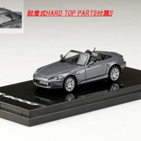 Hobby-Japan-Honda-S2000-AP1-Type-120-Moon-Rock-Metallic-001