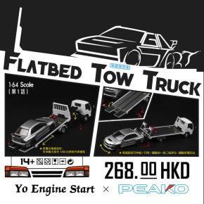 Peako64-Isuzu-ELF-flatbed-tow-truck-001