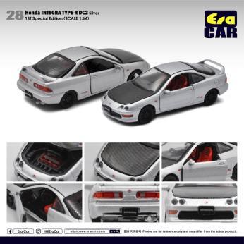 Era-Car-Honda-Type-R-DC2-silver