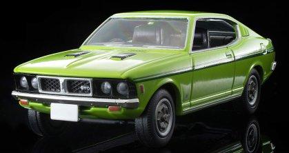 Tomica-Limited-Vintage-Neo-Colt-Galan-GTO-MR-vert-008