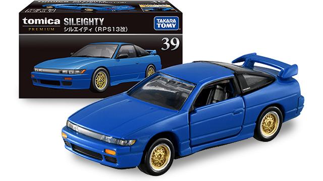 Tomica-Premium-Nissan-Sileighty-005
