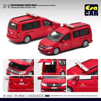 Era-Car-Volkswagen-Caddy-Maxi-Taiwn-Fire-Command-Vehicle