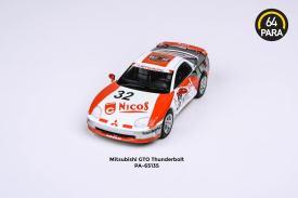 Para64-Mitsubishi-GTO-Thunderbolt-002
