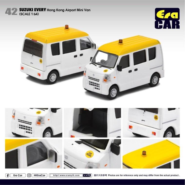 Era-Car-Suzuki-Every-Hong-Kong-Airport-Mini-Van