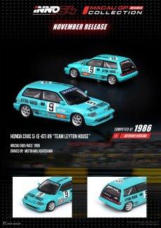 Inno64-Honda-Civic-Si-E-AT-9-Team-Leyton-House-001