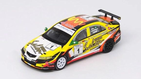 Inno64-Macau-GP-2020-Honda-Accord-Euro-R-CL7-Son-Veng-Racing-Team-Jeronimo-Badaraco-0002