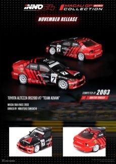 Inno64-Macau-GP-2020-Toyota-Altezza-RS200-Team-Advan-Nobutero-Taniguchi-001