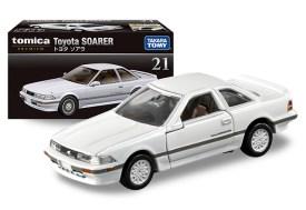 Tomica-Premium-Toyota-Soarer-005