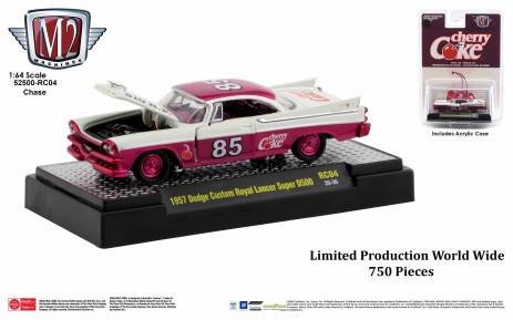 M2-Machines-Coca-Cola-Series-1957-Dodge-Custom-Royal-Lancer-Super-D500-Cherry-Coke-Chase