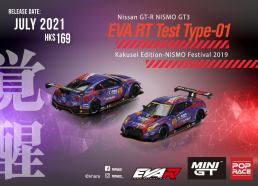 Pop-Race-Evangelion-RT-Test-Type-01-X-Works-GT-R-Kakusei-001