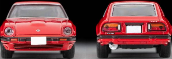 Tomica-Limited-Vintage-Neo-Nissan Fairlady-Z-T-2BY2-Rouge-003