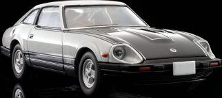 Tomica-Limited-Vintage-Neo-Nissan Fairlady-Z-T-Turbo-2BY2-Argent-Noir-004