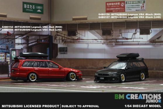 BM-Creations-Mitsubishi-Legnum-Vr4-002