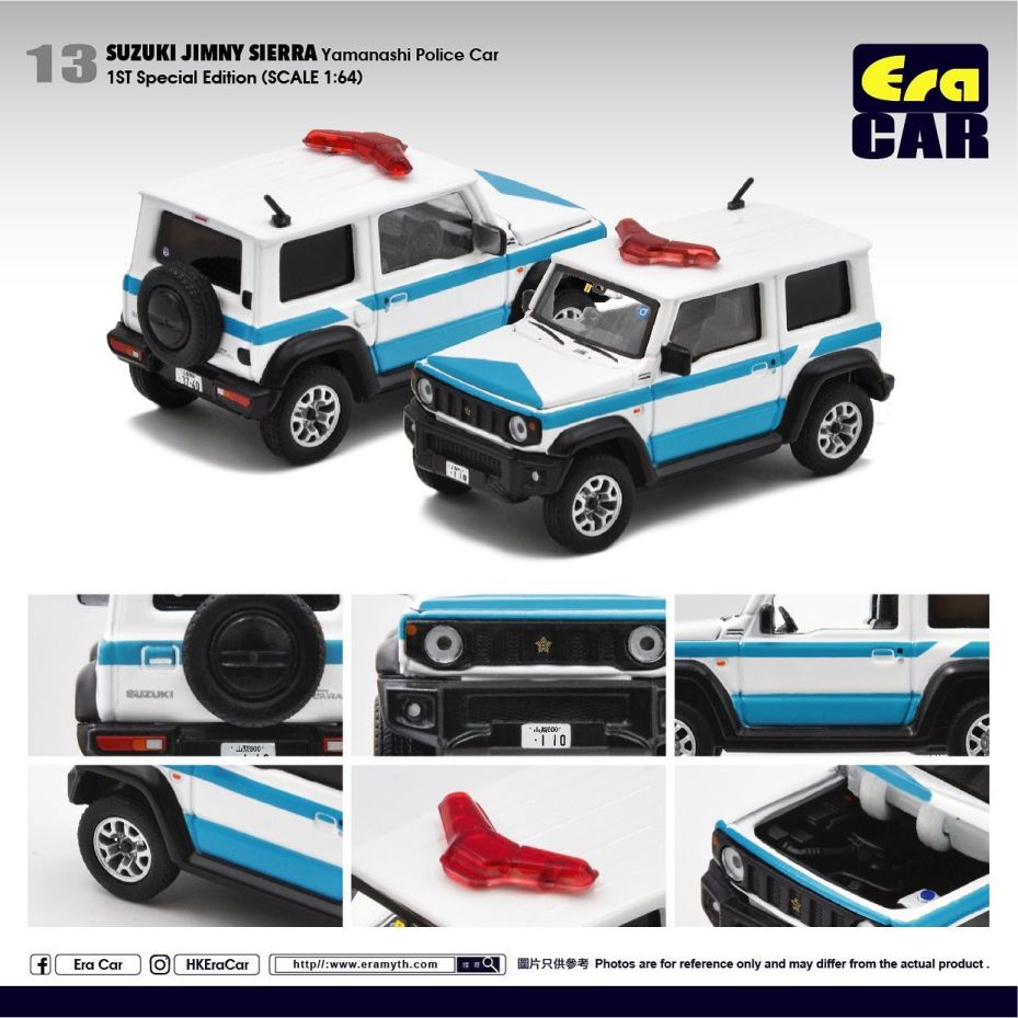 Era-Car-Suzuki-Jimny-Sierra-Yamanashi-Police-Car-001