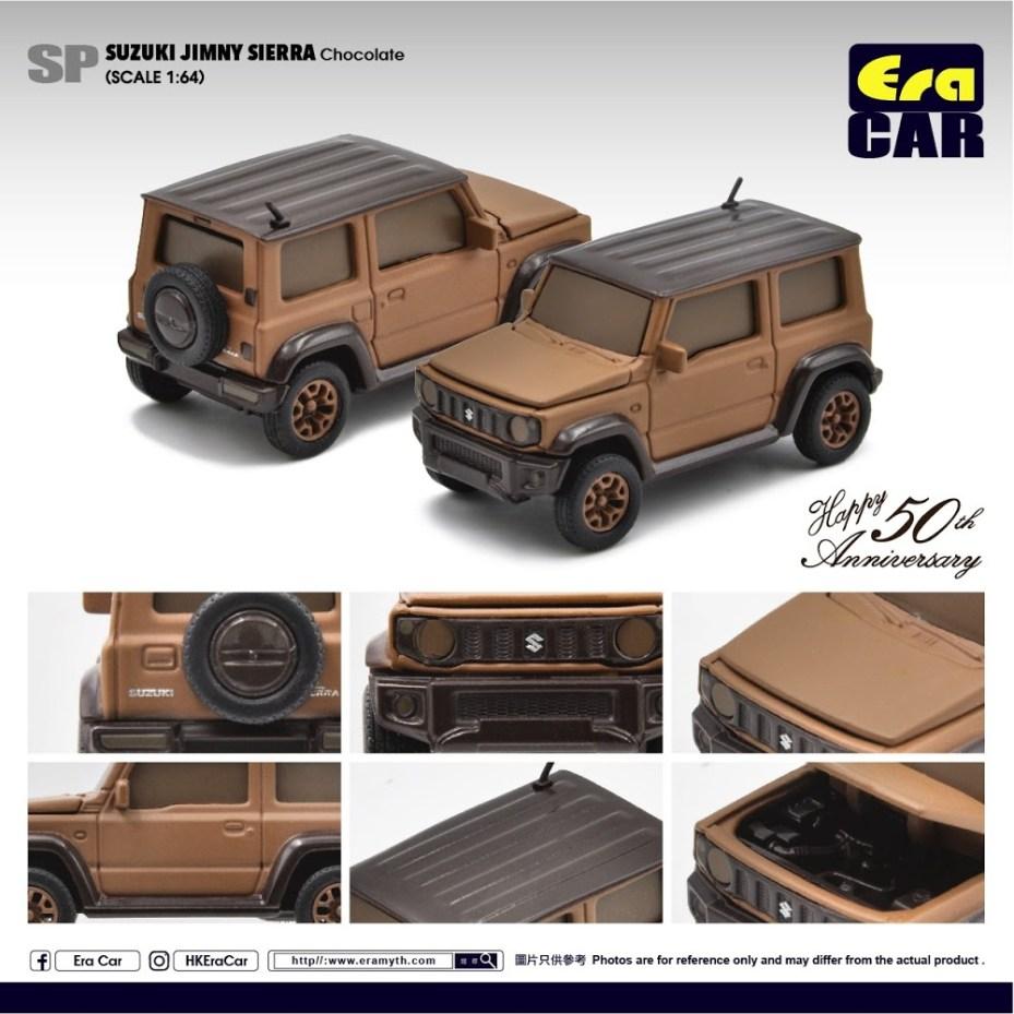 EraCar-Suzuki-Jimny-Sierra-Chocolate
