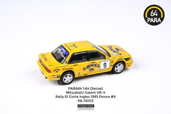 Para64-Mitsubishi-Galant-VR-4-Rally-El-Corte-Ingles-1995-Ponce-9-002