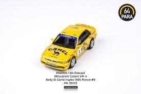 Para64-Mitsubishi-Galant-VR-4-Rally-El-Corte-Ingles-1995-Ponce-9-003