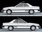 Tomica-Limited-Vintage-Neo-Nissan-Skyline-2000-Turbo-GT-ES-Blanc-003