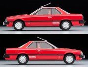Tomica-Limited-Vintage-Neo-Nissan-Skyline-2000-Turbo-GT-ES-Rouge-003