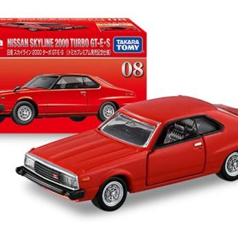 Tomica-Premium-Nissan-Skyline-2000-Turbo-GT-E-009