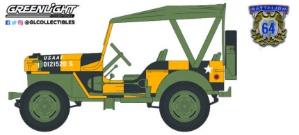 GreenLight-Collectibles-Battalion-64-Series-1-1943-Willys-MB-Jeep-US-Army-Follow-Me-Jeep