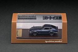 Ignition-Model-Fairlady-Z-S30-005