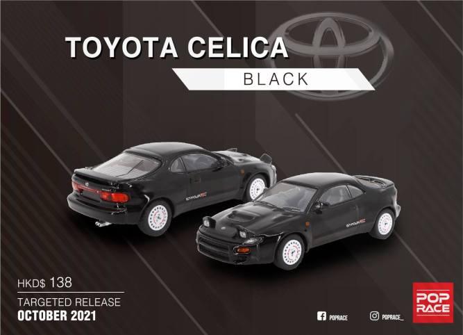 Pop-Race-Toyota-Celica-black-001
