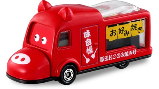 Tomica-Fodd-Truck-Bundle-2021-Cochon-okonomiyaki