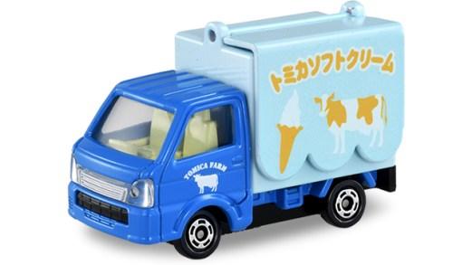 Tomica-Fodd-Truck-Bundle-2021-Suzuki-Carry-Ice-Cream-001