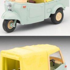 Tomica-Limited-Vintage-Neo-Daihatsu-Midget-Jaune-Vert-Beige-002