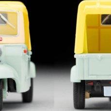 Tomica-Limited-Vintage-Neo-Daihatsu-Midget-Jaune-Vert-Beige-004