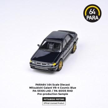 Para64-Mitsubishi-Galant-VR-4-001