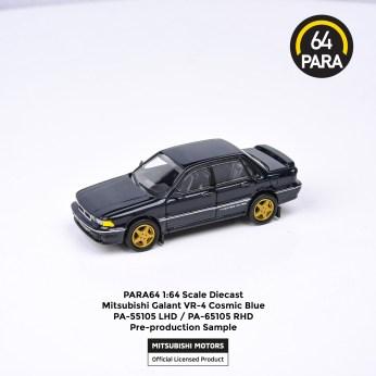 Para64-Mitsubishi-Galant-VR-4-003