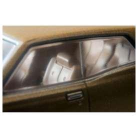 Tomica-Limited-Vintage-Neo-Nissan-Gloria-4-portes-Beige-002