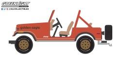 GreenLight-Collectibles-All-Terrain-Series-13-Jeep-CJ-7-Golden-Eagle
