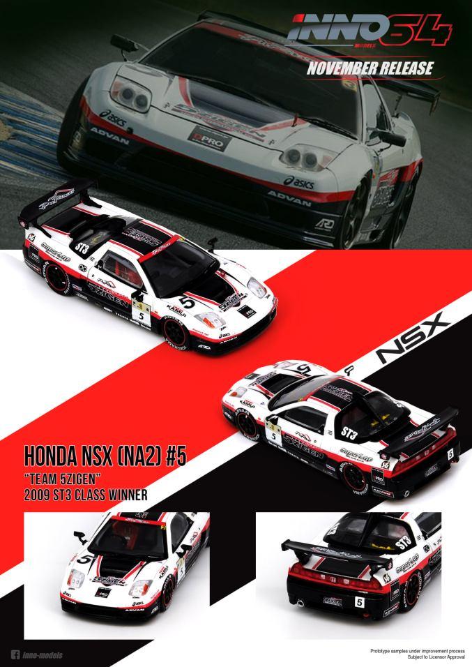 Inno64-Honda-NSX-NA2-5-Team-5Zigen-Super-Taikyu-ST3-Class-2009-Winner-001