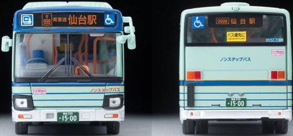 Tomica-Limited-Vintage-Neo-Isuzu-Erga-Transportation-Bureau-City-of-Sendai-004